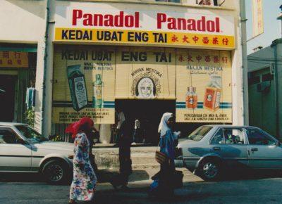 Sankarimatka luku 15 Padang