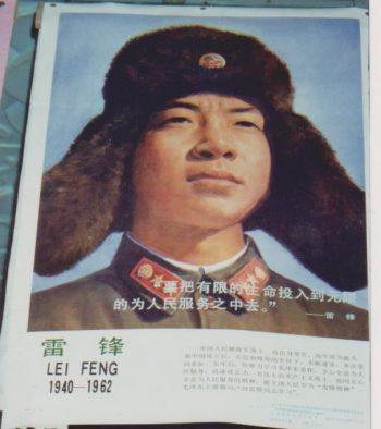 Sankarimatka luku 32 Yangshuo